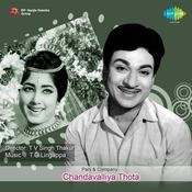 Chandavalliya Thota Songs