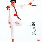 Roman Tam Ji Nian Quan Ji Vol.3: Sword Of Romance Songs