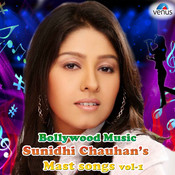 "Shake it saiyyan (from ""rascals"") by sunidhi chauhan on amazon."