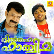 Kathoram Song