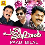 Makkathudicholive Song