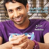 Amdalaa Songs