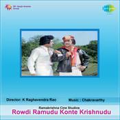 Rowdy Ramudu Konte Krishnudu Songs