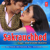 Sakrauchhed Songs