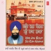Har Jan Bolat Sri Ram Naama Songs