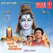 Kesariya Jhande Lehrate Dhoom Machate Kanwariya Songs