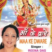 Maa Ke Dware Songs