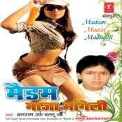 Madam Maaza Maangeli Songs