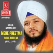 Mere Preetma-Nirol Keertan-Nasik Samagam Songs