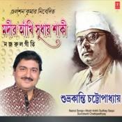 Modir Ankhi Sudhay Saqui Songs