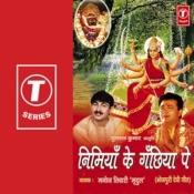 Nimiya Ke Gachhiya Songs