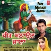 Peer Manaun Jaana Songs