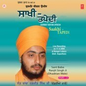 Saakhi Tapedi Songs