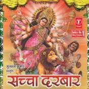 Sachcha Darbar Songs