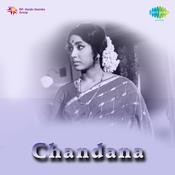 Chandana Songs
