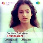 Thusharam Songs