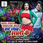 Naya Saal Mubarak Jija Yaad Rakhiha Saali Ke Songs