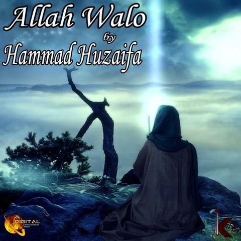 Maher Zain | Free download Hamd, Naats & Nasheeds ...