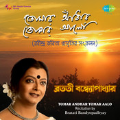 Suprabhat - Recitation MP3 Song Download- Tomar Andhar Tomar Aalo