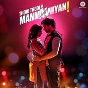 manmaniya song