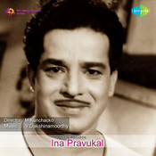 Ina Pravukal Songs