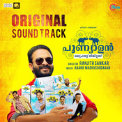 Punyalan Private Limited Original Soundtrack Songs
