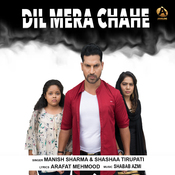 Dil Mera Chahe MP3 Song Download- Dil Mera Chahe Dil Mera