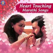 Ajay-Atul Marathi Songs Download- New Marathi Songs of Ajay-Atul, Hit Marathi  MP3 Songs List Online Free on Gaana.com