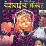 Yedabaicha Malwat Songs
