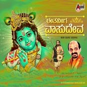 Shiva Shiva Enniro MP3 Song Download- Eethaneega Vasudeva Shiva