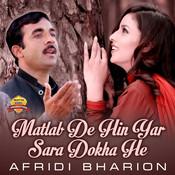 Matlab De Hin Yar Sara Dokha He - Single Songs