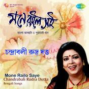 Chandrabali Rudra Dutta - Mono Railo Saye Songs