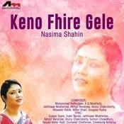 Prem Boro Madhur Song