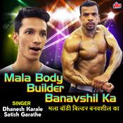 Mala Body Builder Banavshil Ka Songs