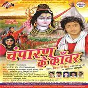 Champaran Ke Kanwar Songs