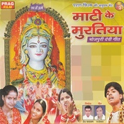 Mati Ke Muratiya Songs