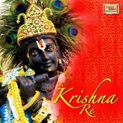 Krishna Re Songs