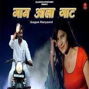 Gaam Aala Jaat Songs