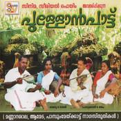 Nagarajave Namasthuthe Song