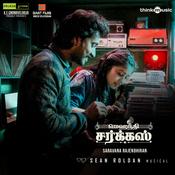 download tamil kodi