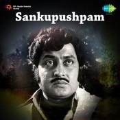 Sankupushpam Songs
