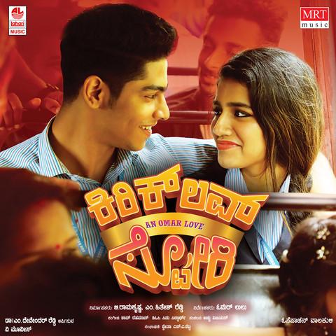 punjabi mashup love story 2017 song download