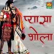 Manjeet Panchal Songs Download: Manjeet Panchal Hit MP3 New