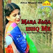 Mara Jaga Ishq Me Song
