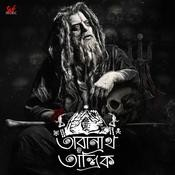 Taranath Tantrik Sanjoy Full Mp3 Song