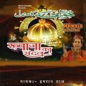 Khwaja Ka Sandal Songs