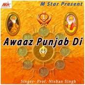 Awaaz Punjab Di Songs