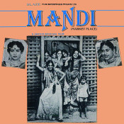 Mandi Songs