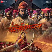 Fatteshikast Devdutta Manisha Baji Full Mp3 Song