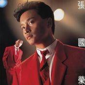 Zhang Guo Rong Songs